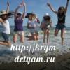 Как найти работу в лагере на море с помощью нашего сайта?