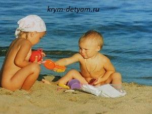 Крым - детям!